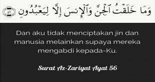 Tadabbur Quran QS AL Dzariyat: 56-58)